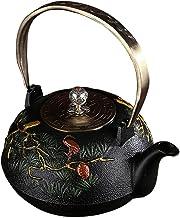 BESTonZON Żeliwny dzbanek do herbaty, japoński czajnik elektryczny z infuserem na luźną i kwitnącą herbatę, niepowlekany c...
