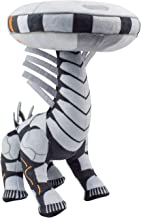Gaya Horizon Zero Dawn Plush Tallneck