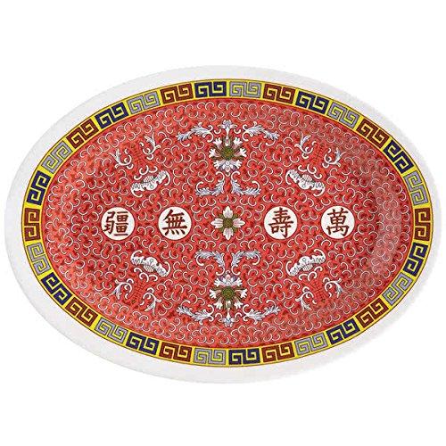 Oval Serving Platter, Break Resistant & Dishwasher Safe