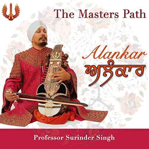 Alankar 1 Madhyam Gram