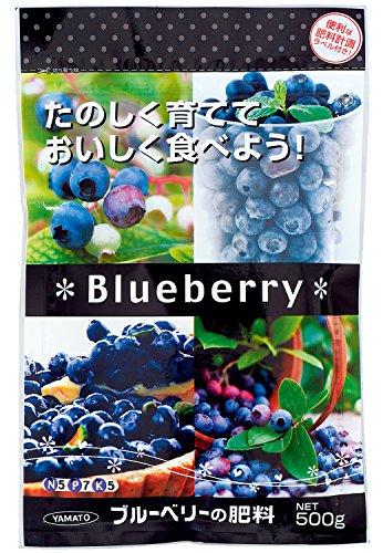 ヤマト ブルーベリーの肥料 500g