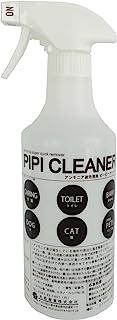 アンモニア超強力消臭 ピーピークリーナー【500ml】《無香料》おしっこ・トイレの臭いを即効消臭除去-毒性確認済