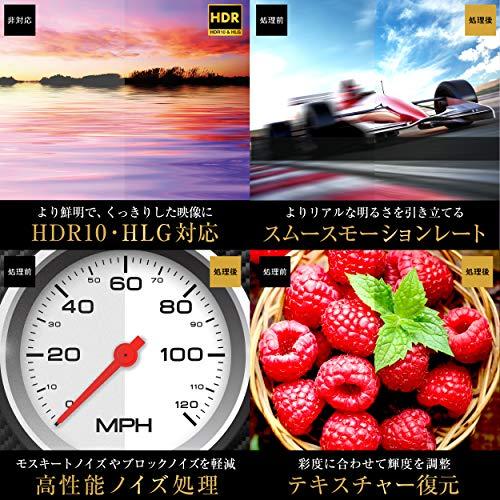 『ハイセンス 65V型 4Kチューナー内蔵 液晶 テレビ 65S6E ネット動画対応 3年保証』の5枚目の画像