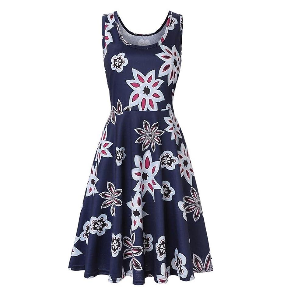 サイレンスラック糸NREALY DRESS レディース