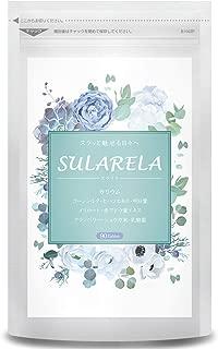 SULARELA カリウム メリロート クランベリー 明日葉 全9種配合 サプリ 30日分