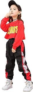 キッズ ダンス衣装 ダンス 衣装 ヒップホップ シャツ+パンツ 2点セット セットアップ 原宿系 ゆったり ガールズ 女の子 オシャレ jazz hiphop ダンスウェア 子供服 演出服 ストリート セール (パンツ, 120cm)