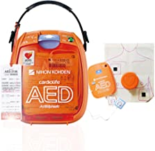 AED 自動体外式除細動器 AED-3100 カルジオライフ 日本光電 本体+キャリングケース+レスキューセット+AED+CPRトレーニングキット(ACTkidsアクトキッズ)+屋外ステッカー+DVDのお得セット【本体 AED-3100 、レス...