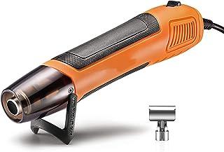 ヒートガン 小型 350W 急速加温 350℃ 超軽量 曲面ノズル付き DIY 各種手芸・ねんどの乾燥・熱収縮紙装飾品 溶接・剥離 2Mコード HGP35AC (オレンジ)