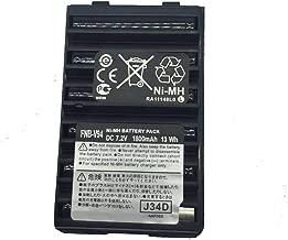 vertex vx 160 battery