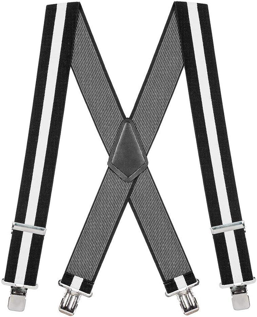 SuspenderStore Men's Classic 2-Inch Wide Clip Suspenders