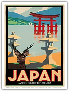 Japan - Hakone Shrine, Lake Ashi, Japan - Japanese Government Railways - Vintage World Travel Poster by Pieter Irwin Brown c.1930s - Master Art Print - 9in x 12in