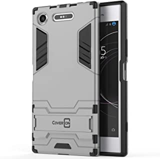 Sony Xperia XZ1 Case Cover, CoverON, Dual Layer Protective, Stand, Silver