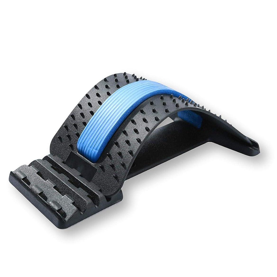 ホールヒロイック完璧なABINECS 背中 ストレッチャー 背筋 伸ばし 猫背 姿勢 矯正 腰痛 ストレッチ ツボ押し 指圧 (ブルー)