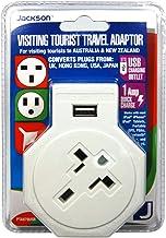 Jackson International Inbound Travel Adaptor with USB, 70134