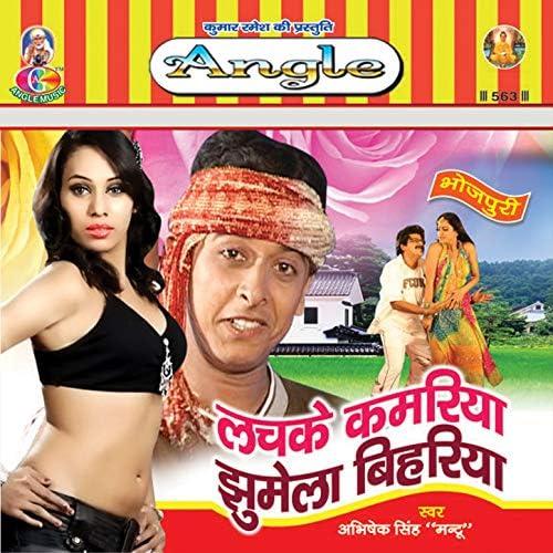 Abhishek Singh Mantu