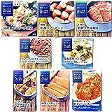 おいしい缶詰 8種類 セット(各種1つ) 非常食 ギフト プレゼント ギフトダンボール梱包