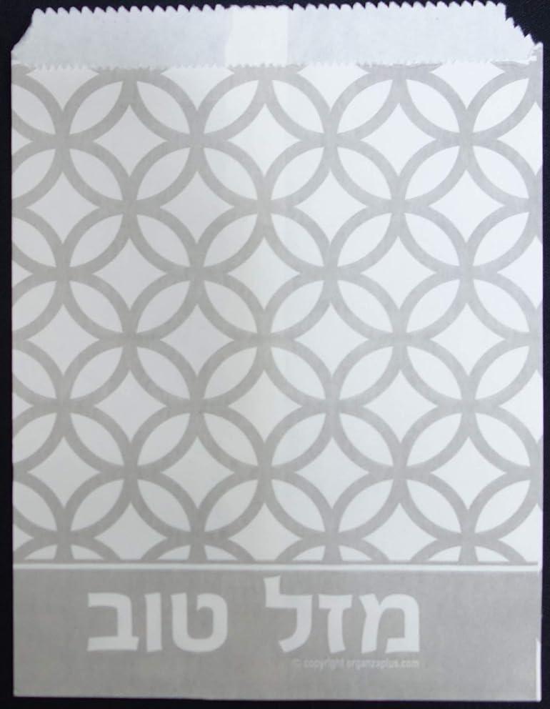 Mazel tov Craft Bags with Geometric Design (25)