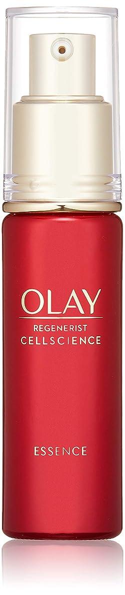 最近追加哲学OLAY(オレイ) 美容液 乳液 リジェネリスト エッセンス 30mL