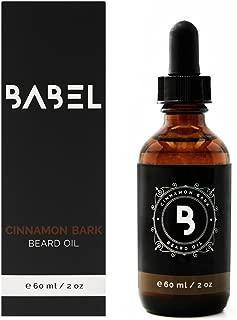 Beard Oil (Cinnamon Bark)