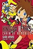 Kingdom Hearts: Chain of Memories - manga (Kingdom Hearts, 2)
