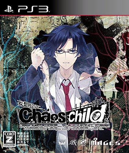 Chaos Child - Standard Edition [PS3] [import Japonais]