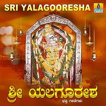 Sri Yalagooresha