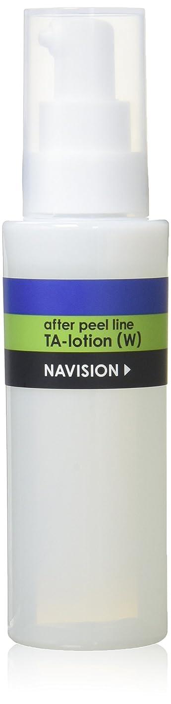 楽しいくるくる期限ナビジョン NAVISION TAローション(W)(医薬部外品)