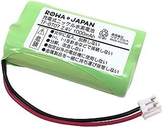 増量使用時間1.25倍 Pioneer TF-BT07 FEX1048 FEX1049 電話機 バッテリー コードレスホン 子機 充電池 互換【ロワジャパン】