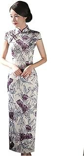 XueXian Womens Flower Design Cap Sleeve Summer Qipao Dress Party Ball Gown