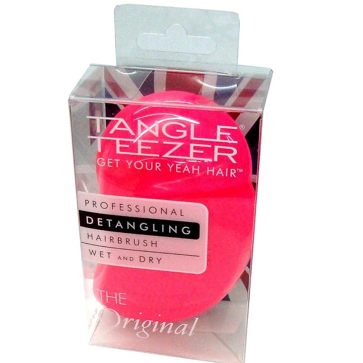 カタログ公平バケットタングルティーザー TANGLE TEEZER ザ オリジナル ピンクフィズ