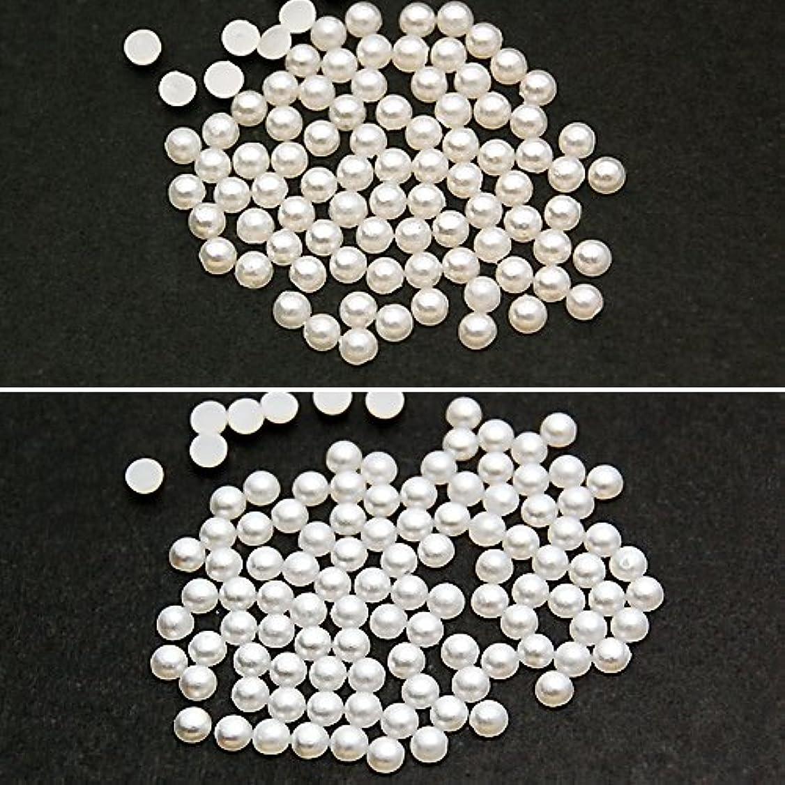 賃金痛いイベントパールストーン 丸半2mm 800粒 ホワイト