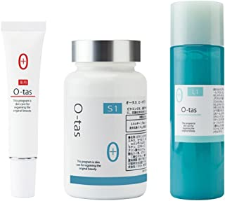 しみ そばかす 対策プログラム 薬用 オータス ホワイトニング 3ステップ プログラム 美白 トラネキサム酸 (化粧水 & 美容液 & サプリメント セット)100ml & 15g & 60粒 しみ そばかす くすみ 対策