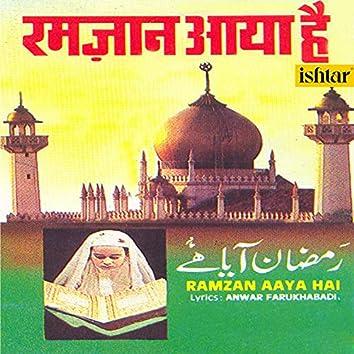 Ramzan Aaya Hai (Ramzan Ka Pyara Mahina)