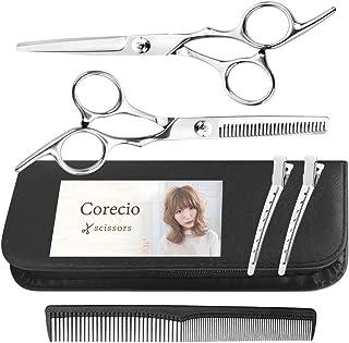 Corecio 散髪 はさみ セット ステンレス製 調整してお届け セルフ ヘア カット ハサミ すきバサミ キッズ 髪 美容 理容