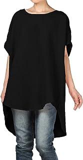 Mordenmiss Women's Summer Tee Shirt Oversized Top Hi-Low Tunic
