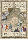 Vintage Islamische Kunst gudarz Versus Piran und die Finale