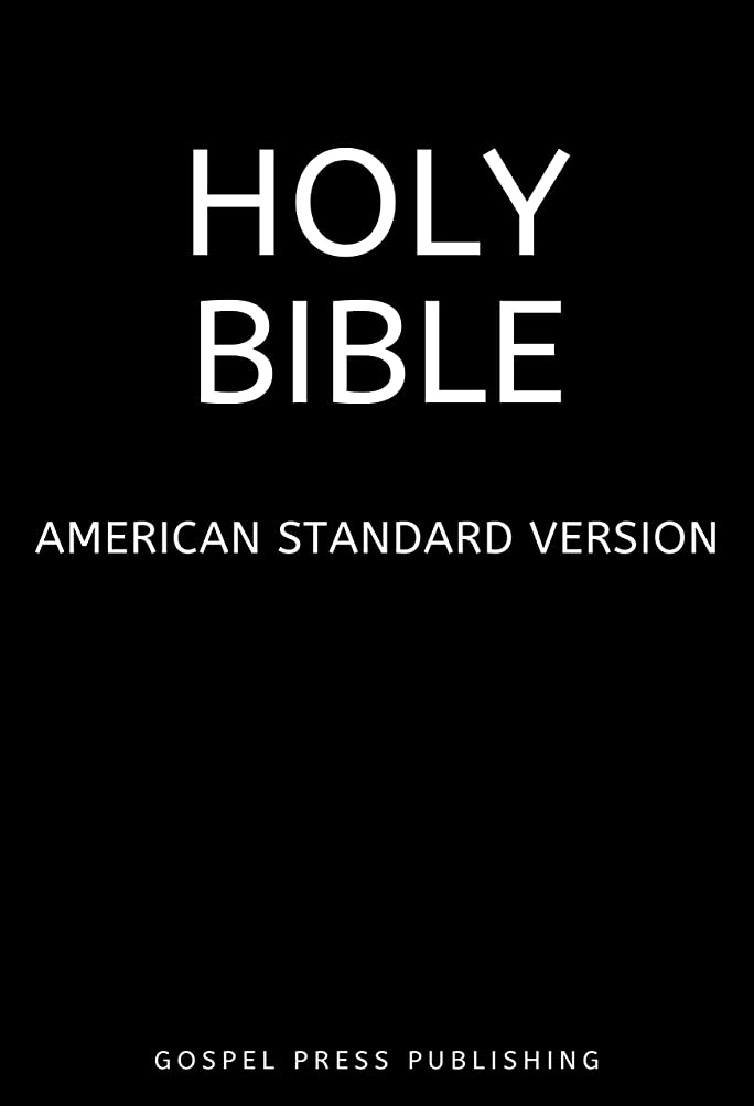 追放するライオネルグリーンストリートポルティコBible: American Standard Bible (Annotated) (English Edition)