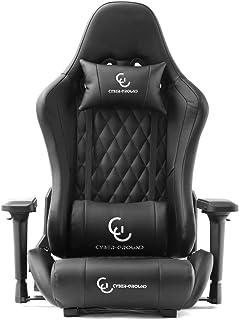 CYBER GROUND ゲーミング座椅子 【4Dアームレスト】 ハイバック バケットシート 最大155° リクライニング レバー式 タンスのゲン オールブラック 68800003 04 【71854】