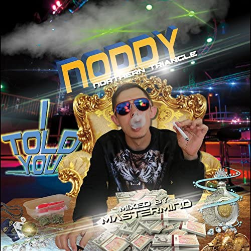 Noddy NT