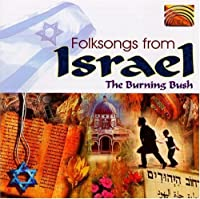Folksongs From Israel by VARIOUS ARTISTS (2002-03-12)