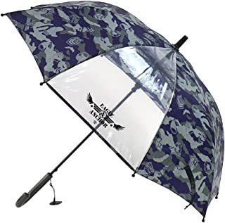 アテイン KIDS用ジャンプ傘 透明窓付 グラスファイバー骨使用 親骨50cm 名札付 ミリタリー 紺 1309