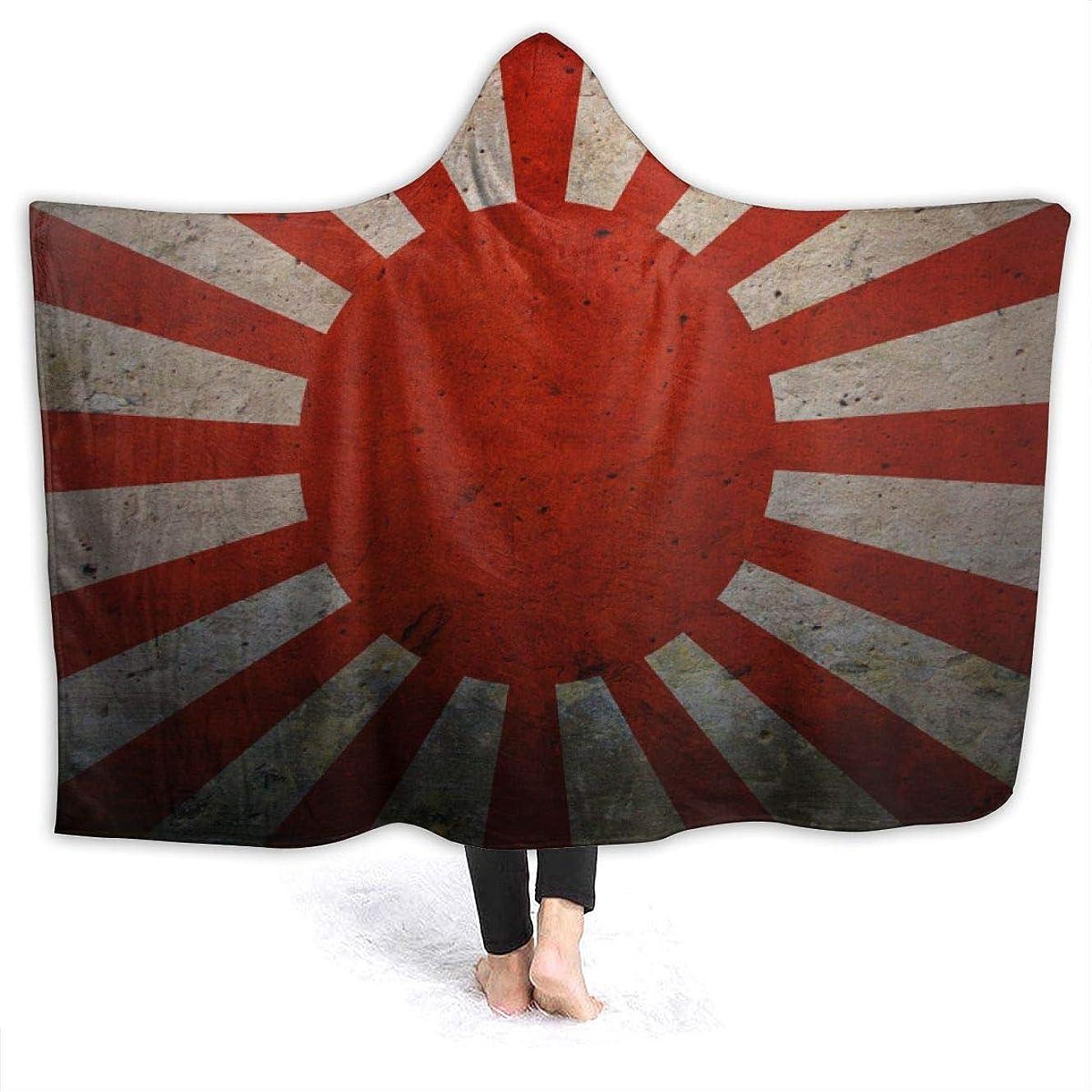 生物学拍手する重大HR.LLM 日本 旗 フード付き毛布 着る毛布 毛布 膝掛け毛布 ラップタオル 冷房/防寒対策 防寒保温 防静電加工 軽量 厚手 大判
