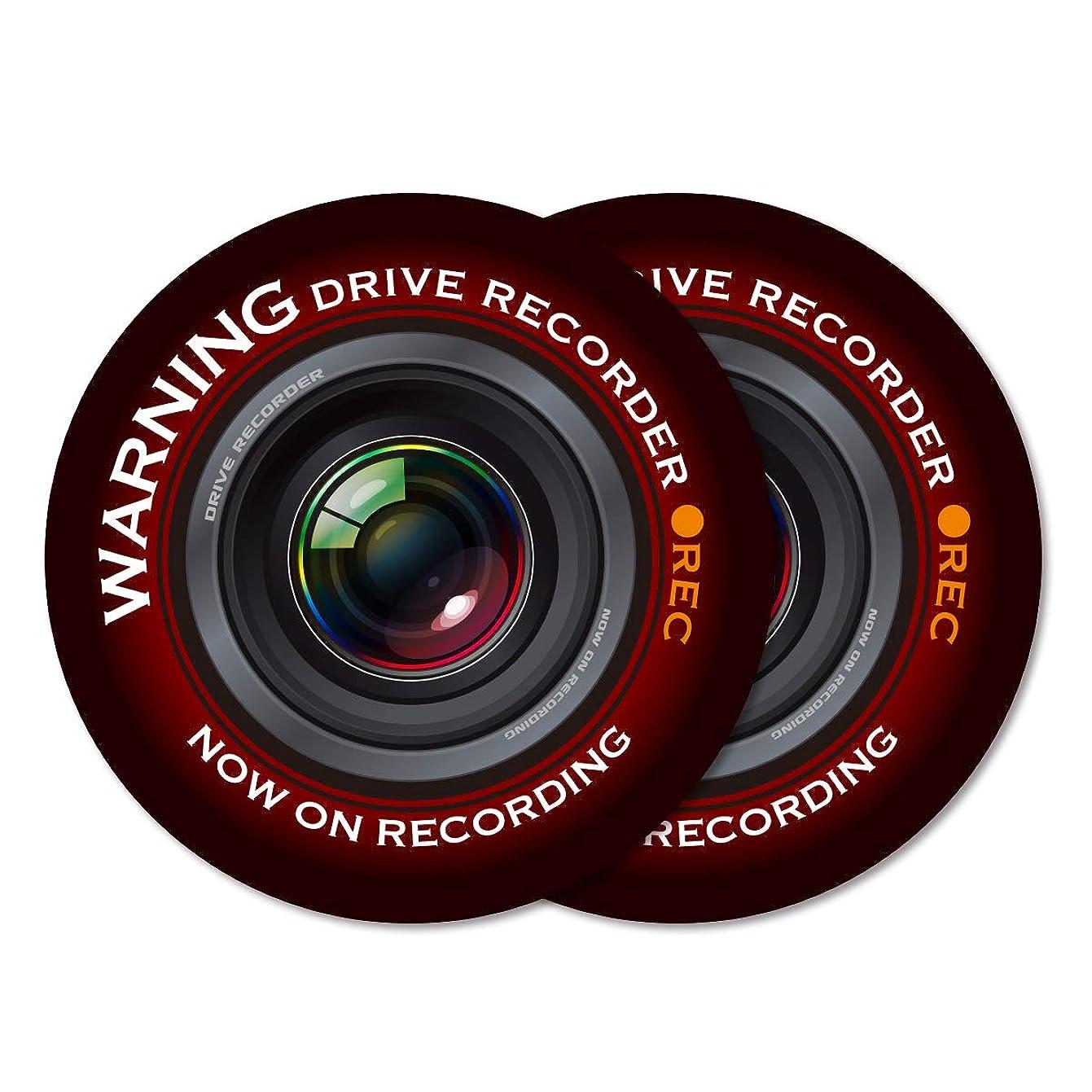 確立聖なる意図するドライブレコーダー ?スタイリッシュ 円形 録画中 ドラレコ 搭載車両 表示 ステッカー 防水 耐水 シール あおり 抑制 事故防止 (7cm(2枚), ブラック(英語))