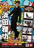 PROJECT BM! 1/6アクションフィギュア 浜田雅功(日テレ屋web、よしもとプレミアムショップ、魂ウェブ限定)