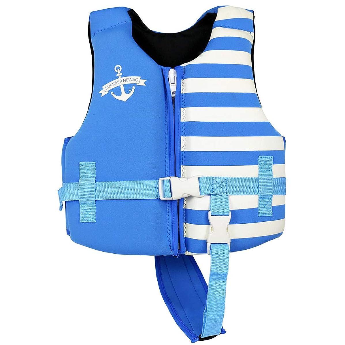 低下免除プットフローティングベスト 子供用 泳ぐ ジャケット ジュニア キッズ 浮力 水着 男女兼用 水泳トレーニングジャケット