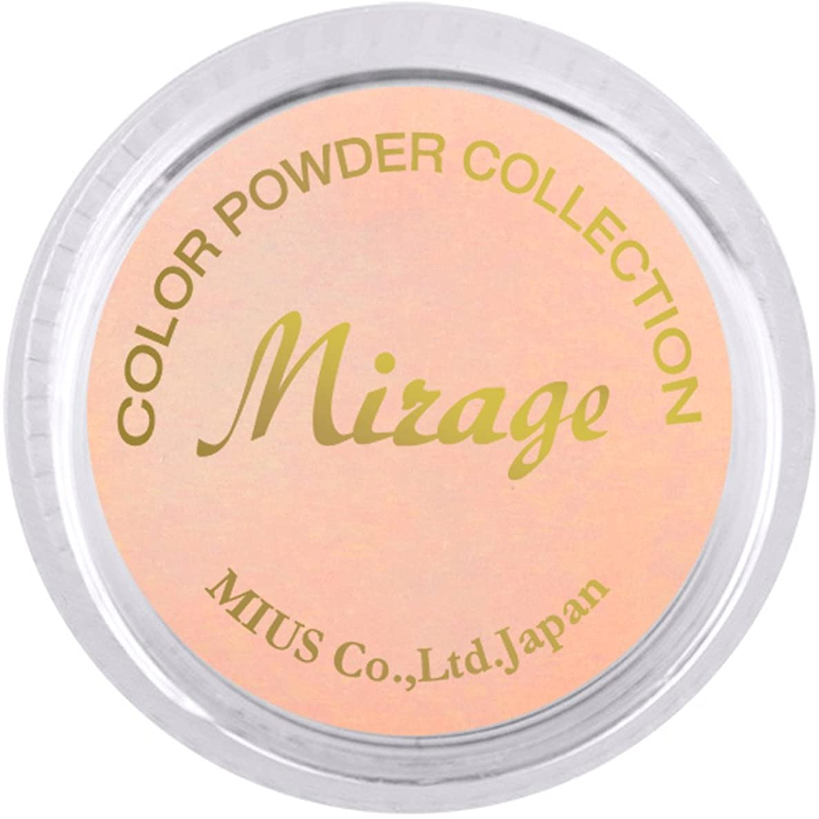 支払いどれか説明的Mirage カラーパウダー7g N/PGS-2