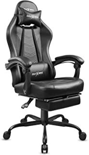 GALAXHERO ゲーミングチェア オフィスチェア オットマン付き 多機能 ゲーム用チェア パソコンチェア リクライニング ハイバック ヘッドレスト 腰にやさしいランバーサポート ひじ掛け PUレザー MF96A