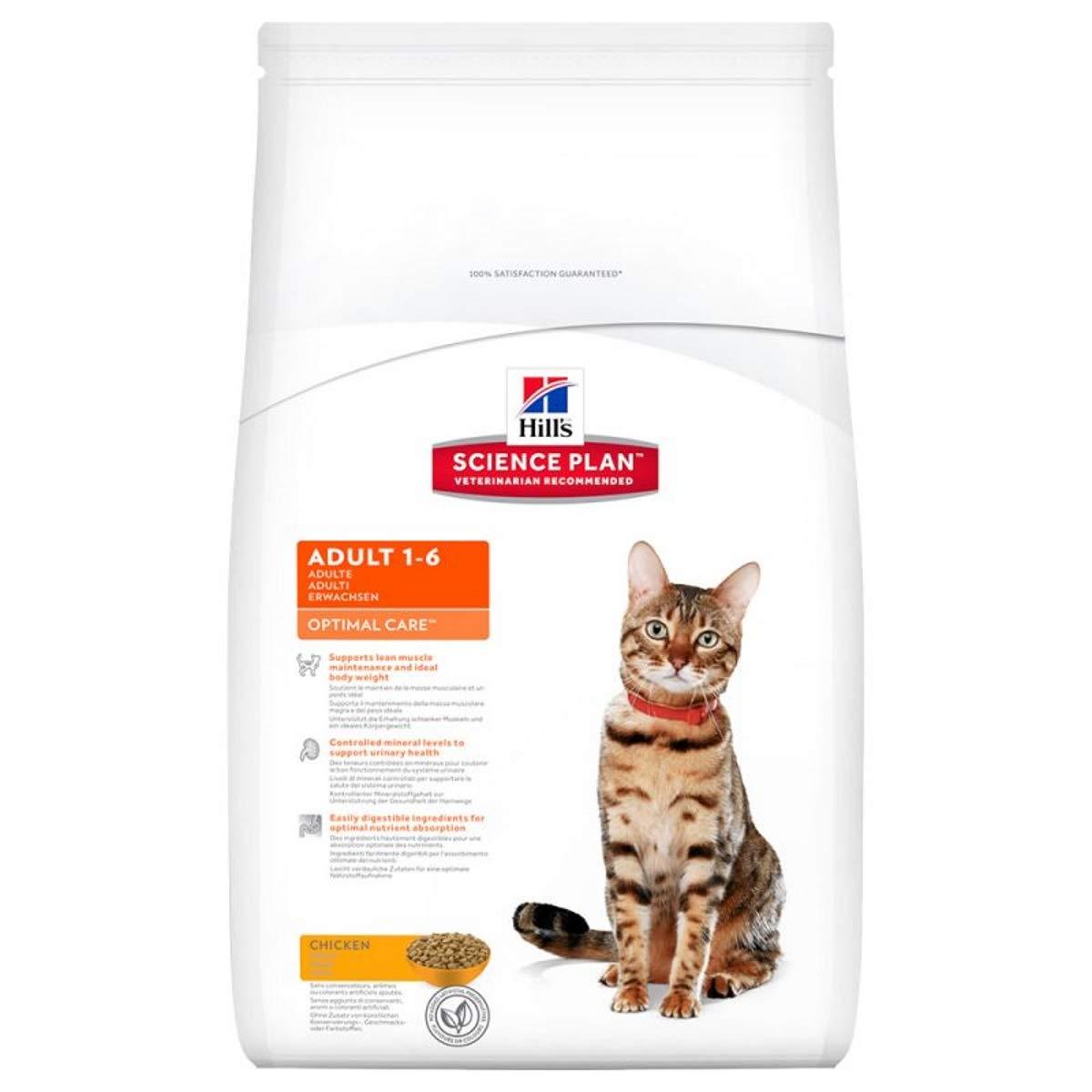 Hills Science Plan Hills Cat Food Adult