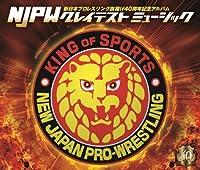 V.A. - Shin Nihon Pro Wrestling 40 Shunen Kinen Album (3CDS) [Japan CD] KICS-1854 by V.A.