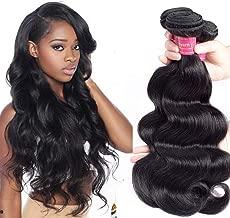 Geoyern Brazilian Body Wave Virgin Hair Weave 3 Bundles Grade 10A Unprocessed Remy Human Hair Weave 3 pcs (12